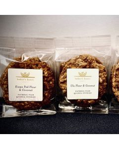 Specialty Quinoa Flax Seed Cookies - 4-Cookie Pack